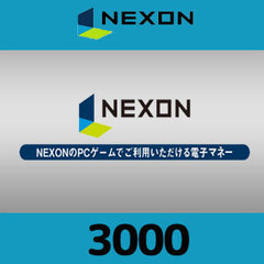 NEXONクーポン(3000円)