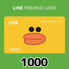 LINEプリペイドカード(1000円)