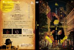 大沼優記ソロアクト・tubbing4『lifetime go round』DVD
