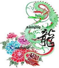 昇龍&牡丹(グリーン)黒龍 L-size
