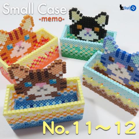 「小箱猫」シリーズ:メモ・小物いれ <11〜12>