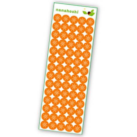 ななほしシール・プチ【橙色ななほし】