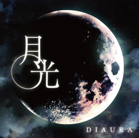 DIAURA 13th SINGLE「月光」【A Type】