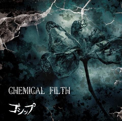 ゴシップ 6th Single「CHEMICAL FILTH」
