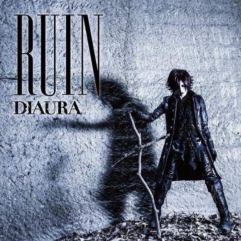 DIAURA 11th Single「RUIN」【A type】