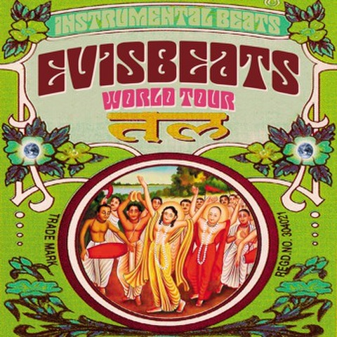 WORLD TOUR {Instrumental Beats}CD-R