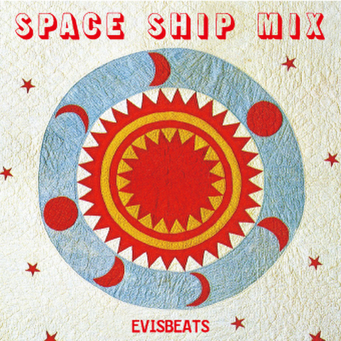 Space ship mix cd