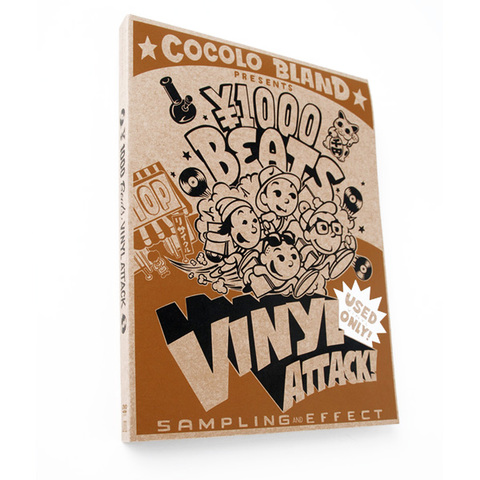 \1000 BEATS VINYL ATTACK DVD