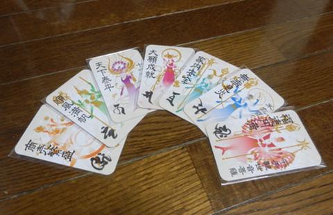 オラクルカード「観世音菩薩」用:七観音札/10セット
