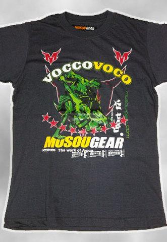 musouXa-pop T-shirt #01