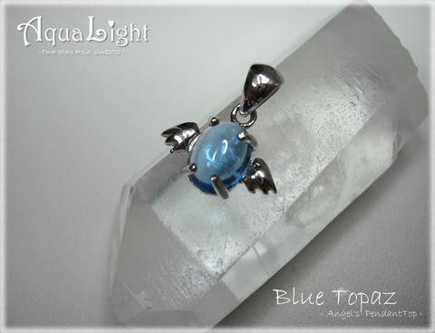 BlueTopaz