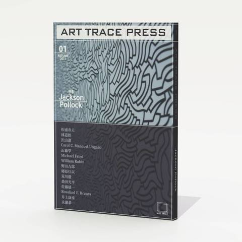 ART TRACE PRESS 01