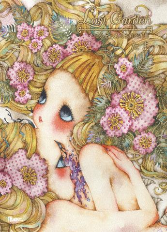たま「Lost Garden~少女主義的水彩画集III」