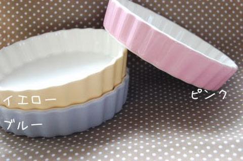 01 フードボウル(別注・中) ピンク