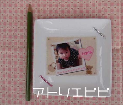 記念皿 スクエアー型 (カラー写真入)