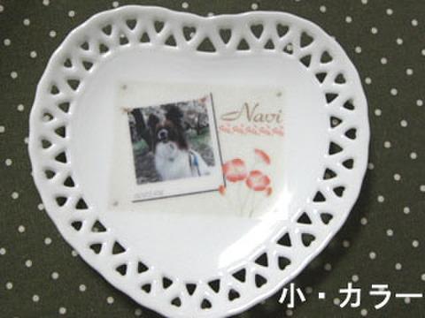 40 透かしハート皿(小)カラー写真入