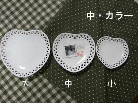 42 透かしハート皿(中)カラー写真入