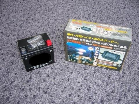バッテリー+充電器セット