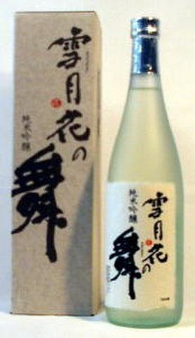 【純米吟醸】雪月花の舞(720ml)