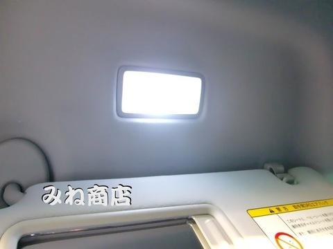 ランドクルーザー プラド150/LED(SMD)バニティランプ/GRJ15#/TRJ150/GDJ150