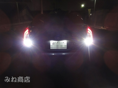プリウス専用!! 米国 CREE LED 爆輝バックランプ/PRIUS NHW20・ZVW30/40