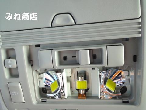 18マジェスタ専用 2,5W POWER COB LED フロントルーム&スポットランプ!! UZS18#