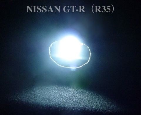 NISSAN GT-R/High Lumen LED(2835SMD)トランク灯 (ラゲージルーム) /GTR R35