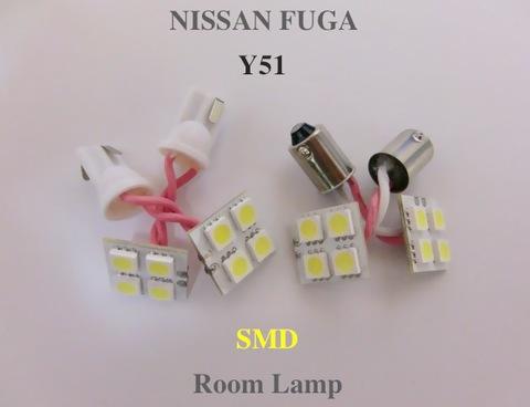 NISSAN FUGA/LED(SMD) ルームランプ/新型フーガ Y51