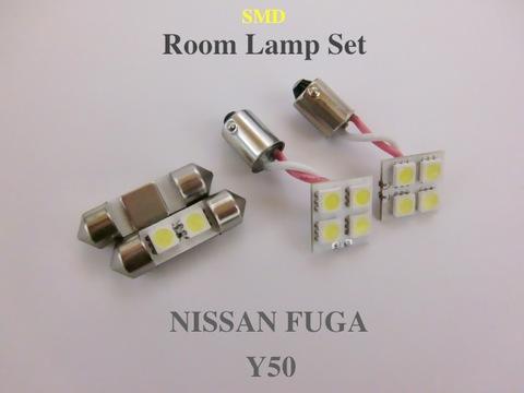NISSAN FUGA/LED(SMD) ルームランプセット/フーガ Y50