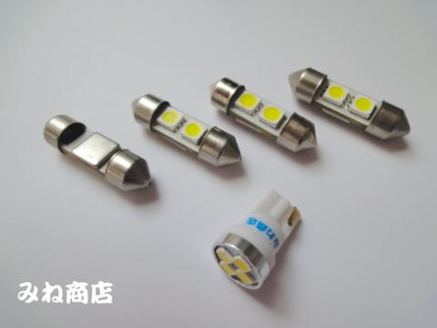 SUBARU LEVORG/高輝度LED(SMD)ルームランプ/スバル レヴォーグ(VMG/VM4)