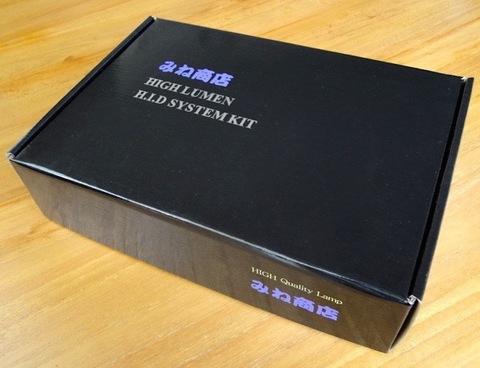 H.I.D SYSTEM kit 25W