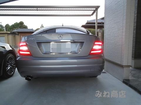 メルセデスベンツ Cクラス W204/SMD2835バック(リバース)ランプ/Benz-C/W204