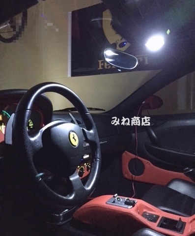 Ferrari 360modena/LED(SMD5050)ルームランプセット/フェラーリ 360モデナ