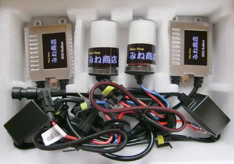 NISSAN FUGA Y51/FOG Lamp H.I.D SYSTEM kit 25W(エコ節電タイプ)