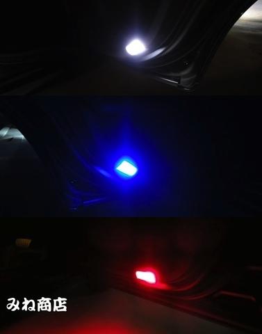 60系ハリアー LED(SMD)ドアカーテシランプ!! 60 HARRIER/AVU65・ZSU6#