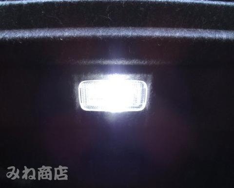 最新 21系マジェスタ専用!! 高輝度SMDトランク灯!! GWS214