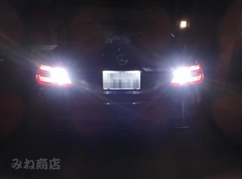 メルセデスベンツ Eクラス W212 前期/SMD2835バック(リバース)ランプ/Benz-E/W212 前期