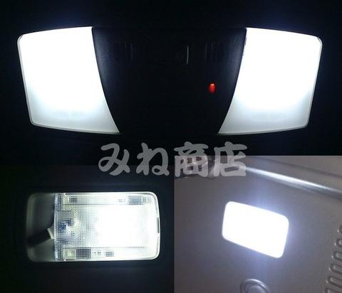 日産リーフ LED(SMD) ルームランプセット!! Nissan LEAF/前期