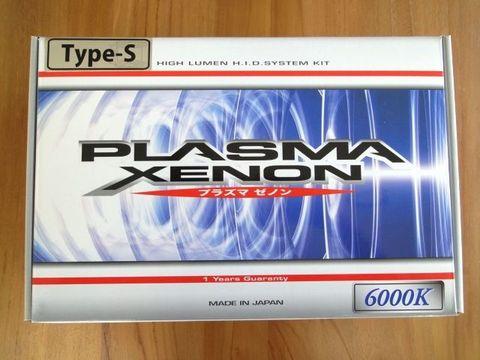 SOLAMプラズマゼノンH.I.Dコンバージョンキット35W/6000K(ハイルーメン)
