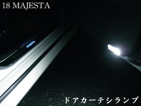 18/20マジェスタ専用製作LED(SMD)!! ドアカーテシランプ!!