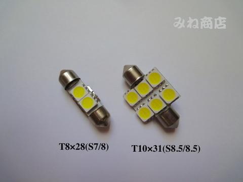 日産リーフ LED(SMD) ルームランプセット!! Nissan LEAF/後期