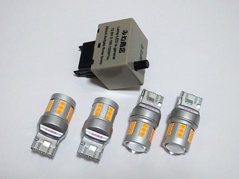 ランクル200 (前期) 専用!! ウインカーランプ LED キット/Epistar 2835LED Type