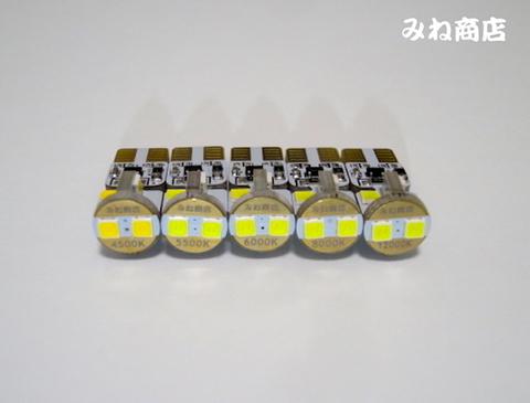 T10/Epistar 3030 Power LED/300LM/色温度 K(ケルビン数)別/2個セット(4500K/5500K/6000K/8000K/12000K)