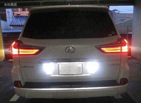 LEXUS LX570 専用 CREE-XBD LED バックランプ/URJ201W レクサスLX