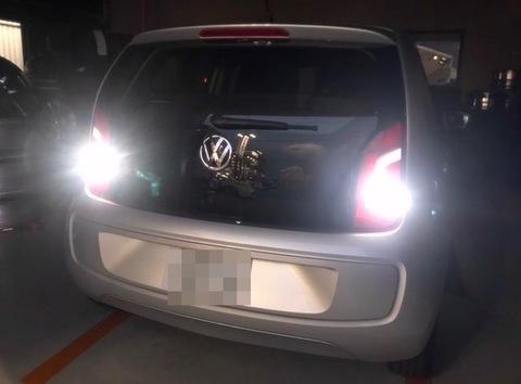 フォルクスワーゲン アップ/SMD2835バック(リバース)ランプ/VW up!・AACHY