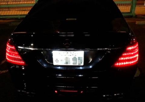 メルセデスベンツ Sクラス W221前期/Epistar 2835 Power LEDライセンスランプ/Benz-S/W221前期