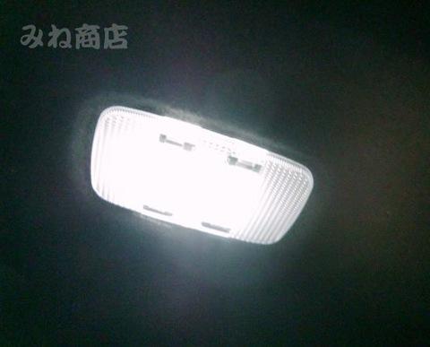 NISSAN FUGA/ハイルーメンLED(2835 SMD)トランク灯/フーガ Y51・HY51