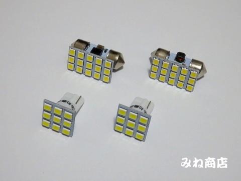 エスクァイア・エスクァイアハイブリッド/2835 Power LED ルームランプセット/ZWR80G・ZRR80G