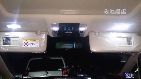30系アルファード/ヴェルファイア専用 LED(COB) バニティランプ