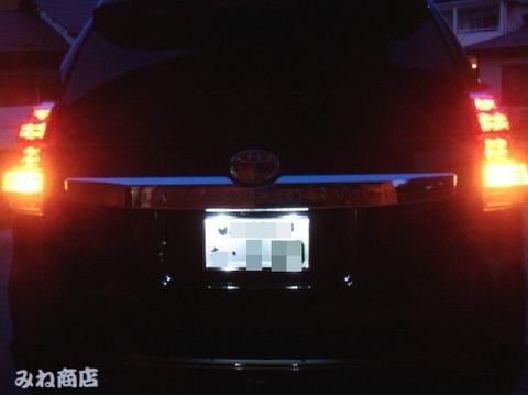 ランドクルーザー プラド150/専用製作 LED(SMD5050)ナンバー灯!!/GRJ15#/TRJ150/GDJ150